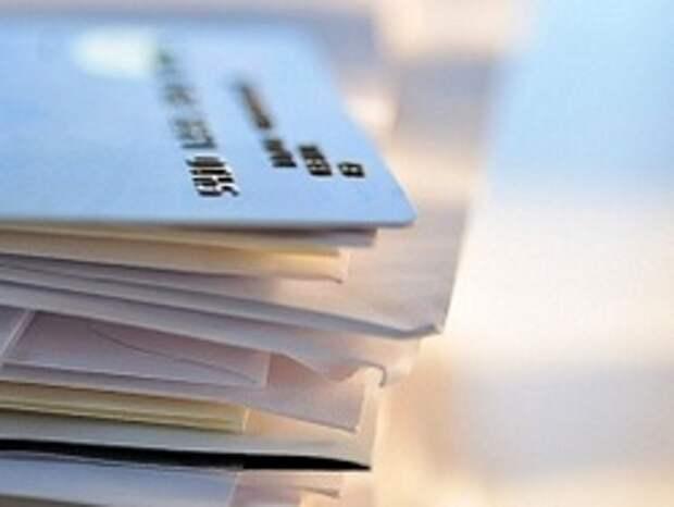 Почтовую рассылку кредитных карт могут запретить
