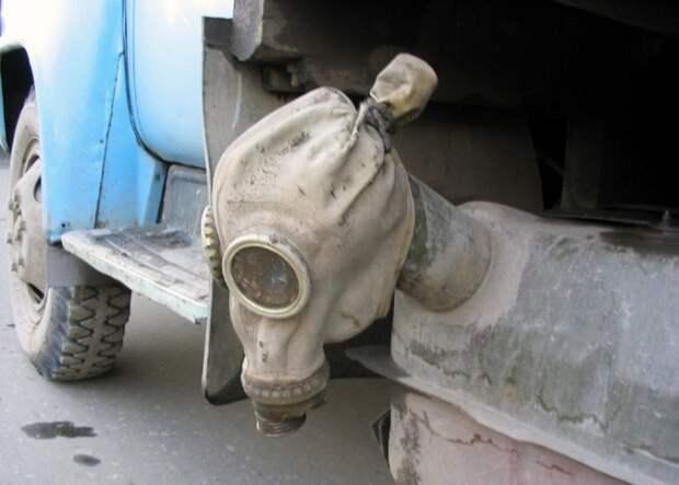Зачем раньше на горлышко бензобака грузового автомобиля нередко вешали старый противогаз