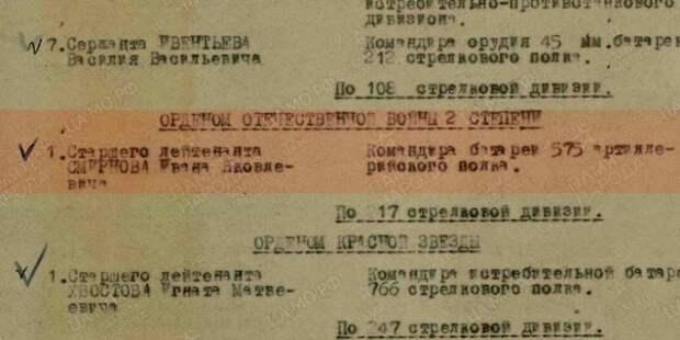 Подвиг старшего лейтенанта Смирнова