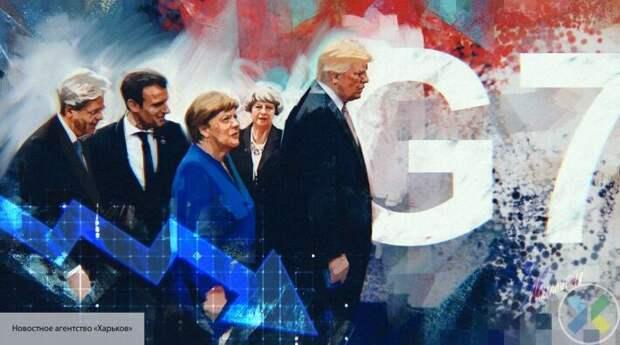 Бышок назвал реальные причины, почему Трамп предложил вернуть Россию в G7