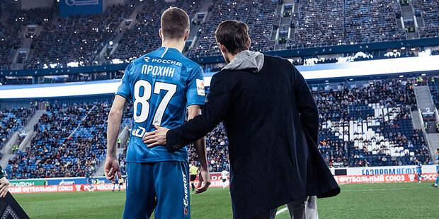 В «Сочи» перешел еще один защитник «Зенита». Шестой за последние два сезона!