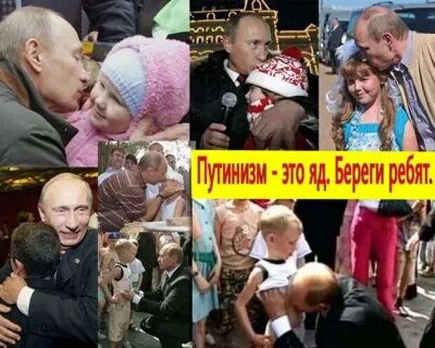 """В """"Единой России"""" - очередной педофильский скандал"""