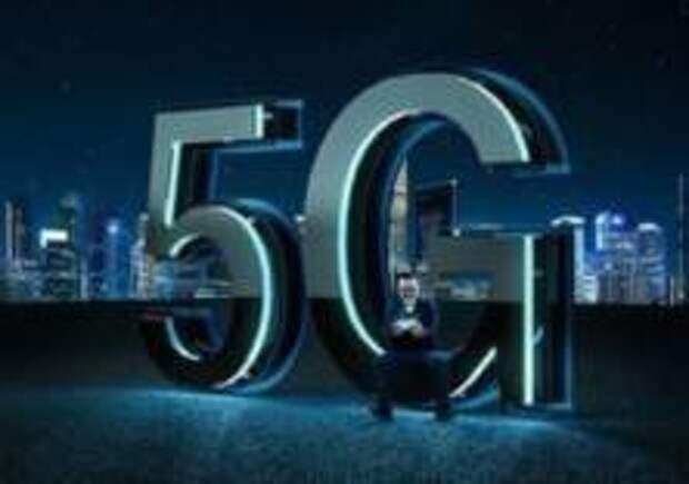 Вся Финляндия к лету получит сеть 5G