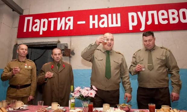 Тоталитарный аттракцион всоветском бункере вЛитве