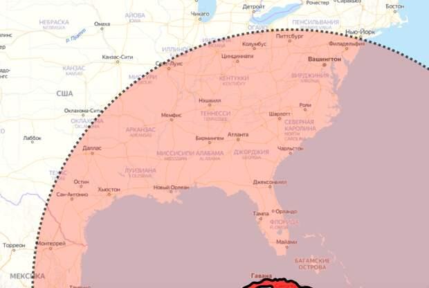 До какого места в США долетели бы ракеты СССР, размещенные на Кубе