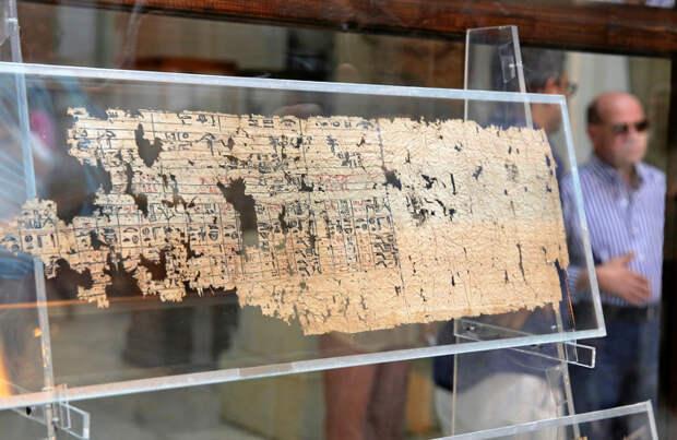 Дневник Мерера в Каирском египетском музее.