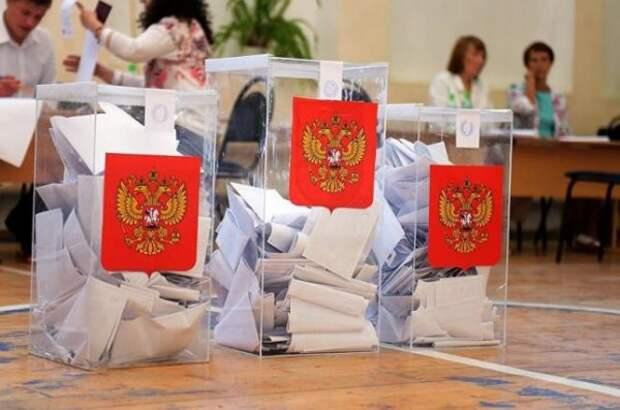 Обнародованы финальные результаты выборов президента России