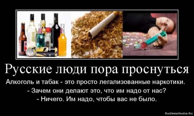 Горькая правда и успокоительная ложь об алкоголе