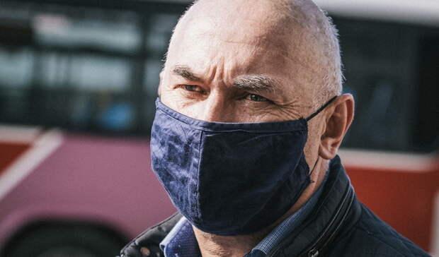 Засутки еще у228 человек выявлен коронавирус вСвердловской области