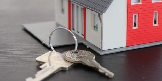 Ипотека станет доступней