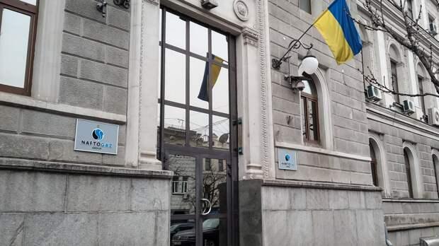«Нафтогаз» пригрозил РФ закачкой транзитного сырья в свои хранилища