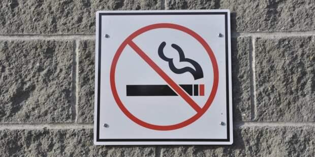 Некурящим работникам могут увеличить отпуск
