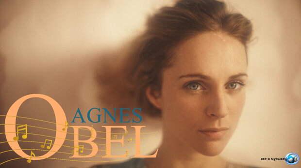 Agnes Obel и терапевтический эффект ее музыки