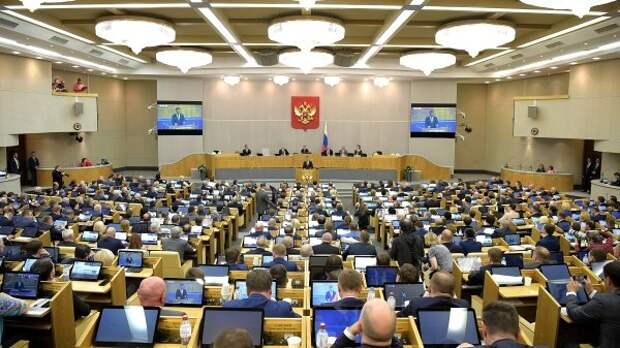 В Госдуме рассмотрят ряд законопроектов о санкциях против России