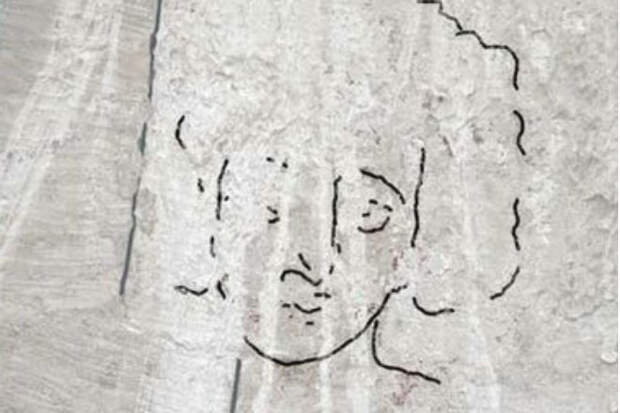 В Израиле нашли возможно самое раннее изображение Иисуса