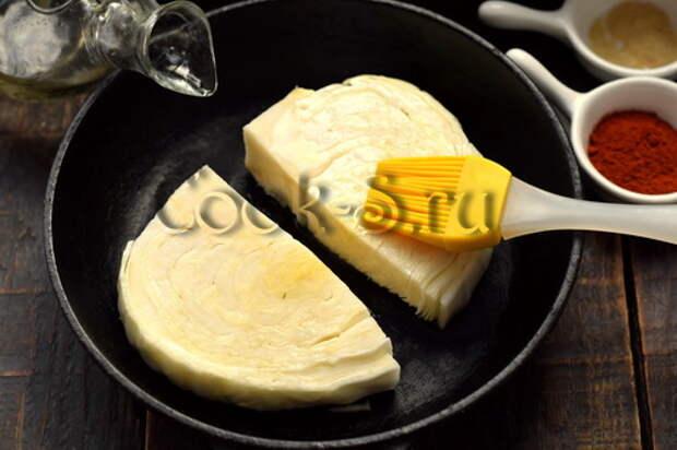 Режу капусту крупными кусками и – в духовку. Нереальная вкуснота