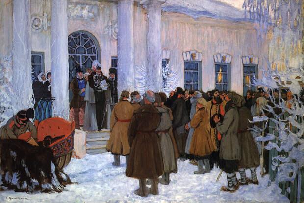 Как в России отвоёвывали свободу