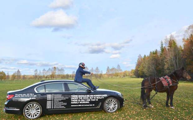 Владелец BMW нанес список всех поломок на кузов автомобиля. Отомстить решил!