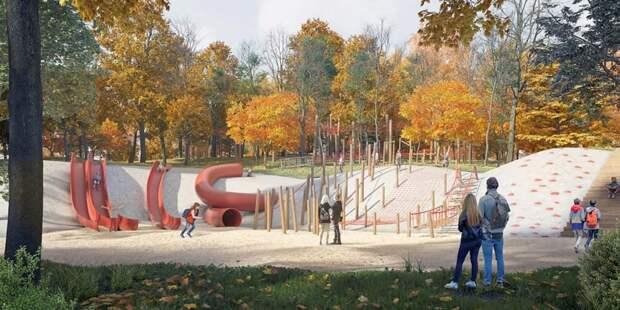 На территории парка «Яуза» оборудуют 10 детских площадок