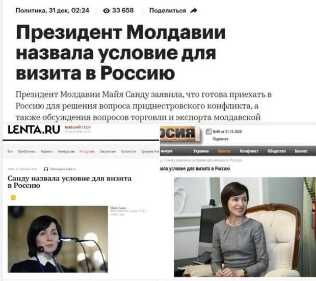 Юрий Селиванов: Гитлеровский стандарт вашингтонской геополитики