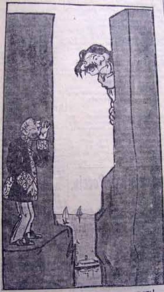 Карикатуры из дореволюционных газет.