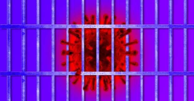 5 диких фактов о том, что творится в тюрьмах во время пандемии