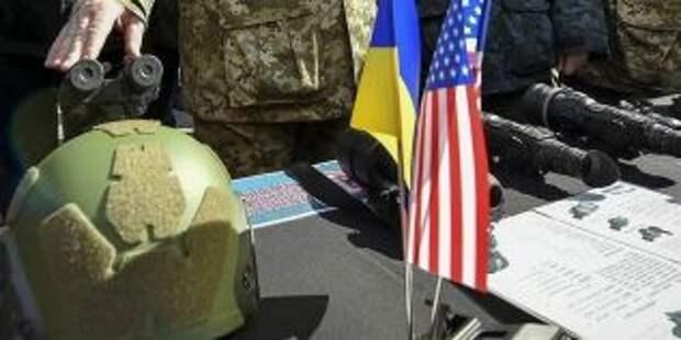 В Минобороны Украины сообщили о получении военной помощи от США