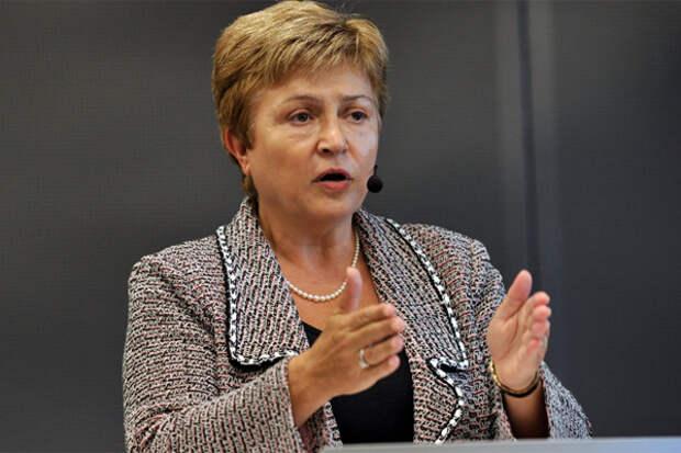 МВФ Георгиева