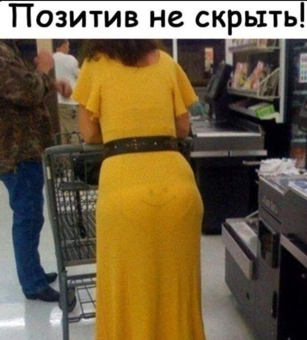 - Скажите, как вы относитесь к тому, что ваш муж бегает за женщинами?...