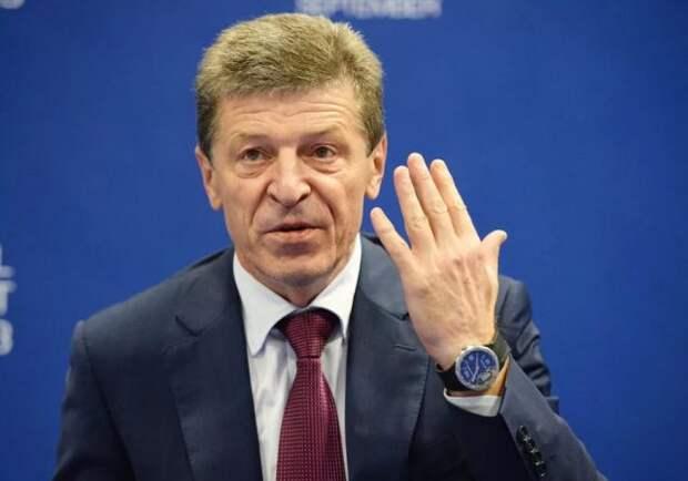 Вице-премьер РФ Дмитрий Козак