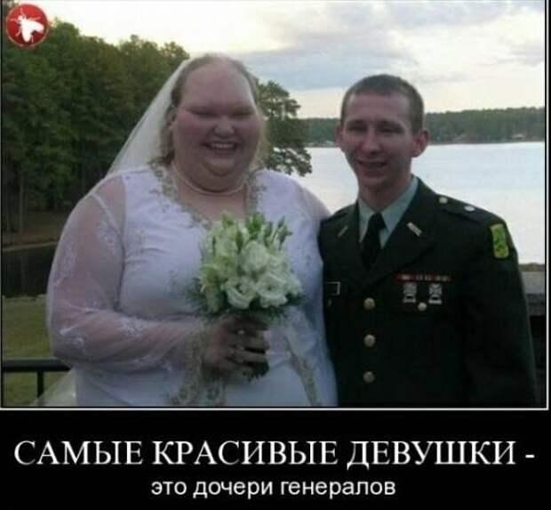 Муж приходит домой и говорит жене:  - Налей-ка мне, дорогая, грамм сто пятьдесят...