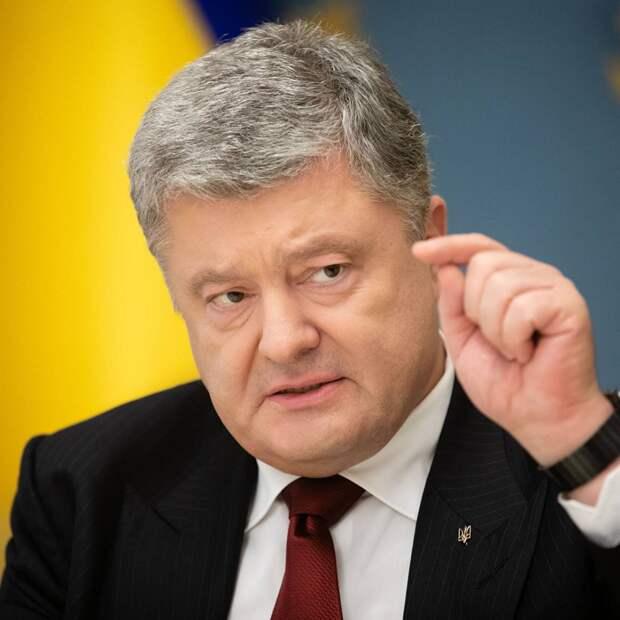 Неверный выбор Порошенко: экс-президент приведет Украину к расколу
