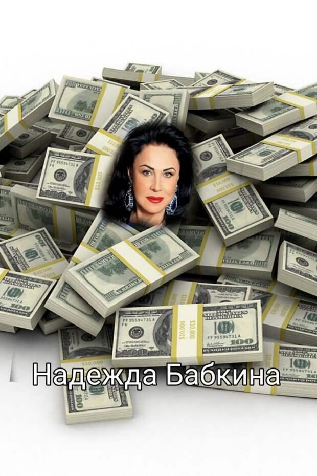 Мармеладзе иКараваенга: вТвиттере российских звезд превращают веду