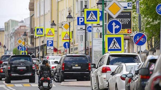 МВД могут вернуть контроль над дорожными знаками