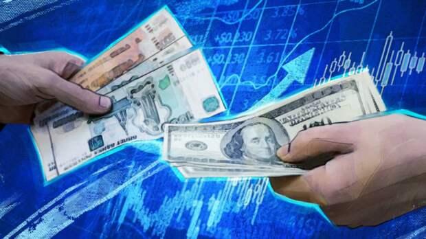 Эксперт Бахтин спрогнозировал курс рубля на конец октября