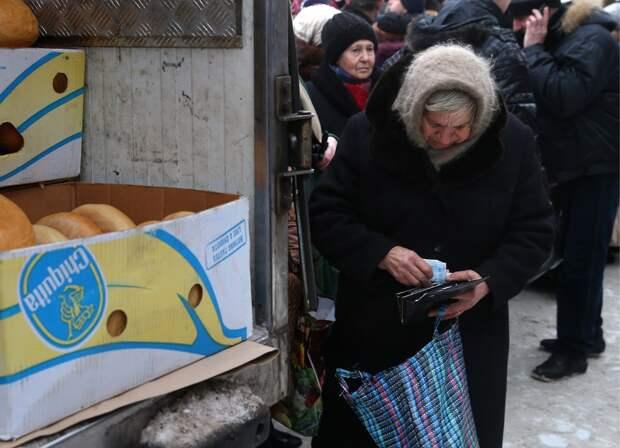«Ничего ненадо забывать»: наУкраине обнаружили причину нищеты населения