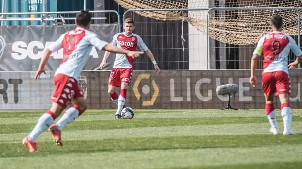 «Монако» победил «Анже» и поднялся на 2-е место Лиги 1, Головин был заменен во 2-м тайме