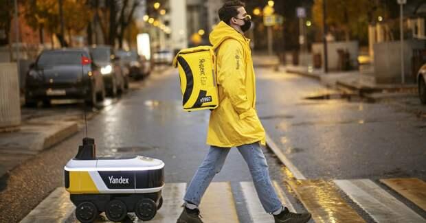 Заказ из «Яндекс.Еды» доставит робот