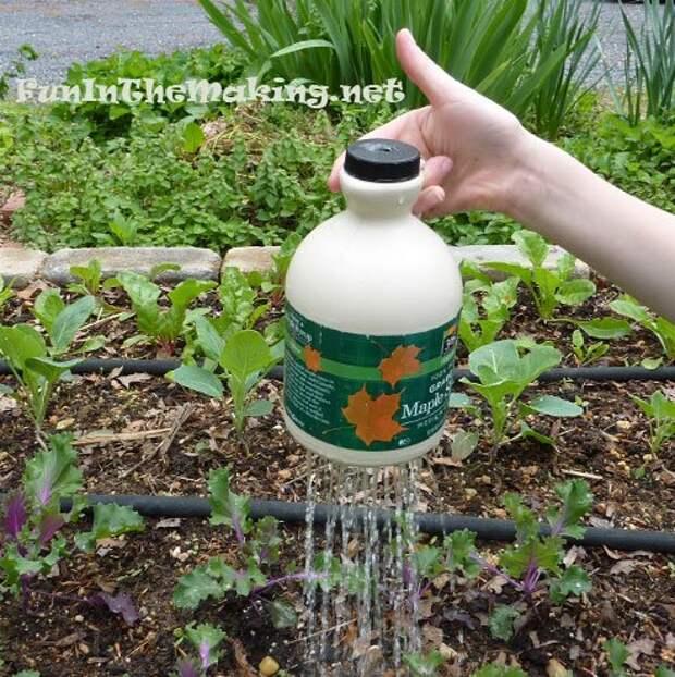 очень удобно,если необходимо полить каке-нибуди определенное растение