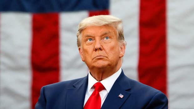 В Госдепе сообщили, что полномочия Трампа истекли 11 января 2021