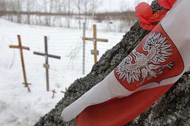 Польская делегация почтила память жертв авиакатастрофы под Смоленском