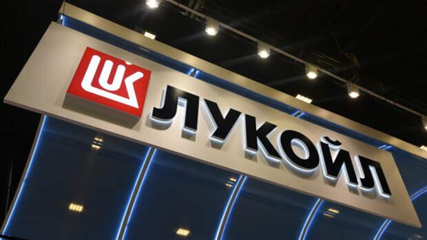ЛУКОЙЛ привлекает кредит Citibank на$500млн