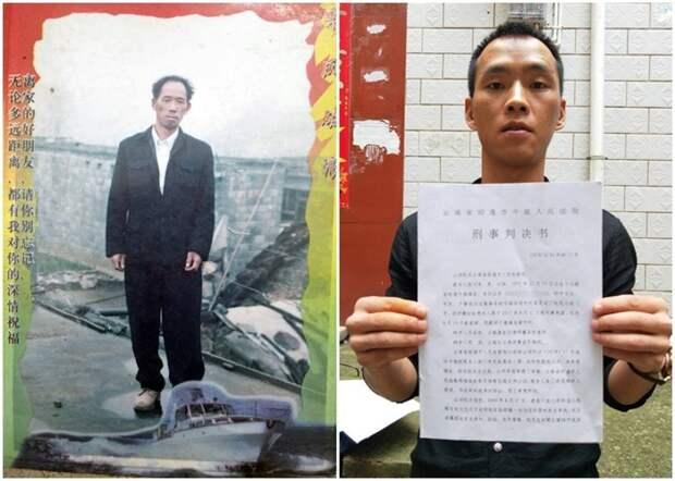 современная месть китаец посадил убийцу своего отца отвратительные мужики
