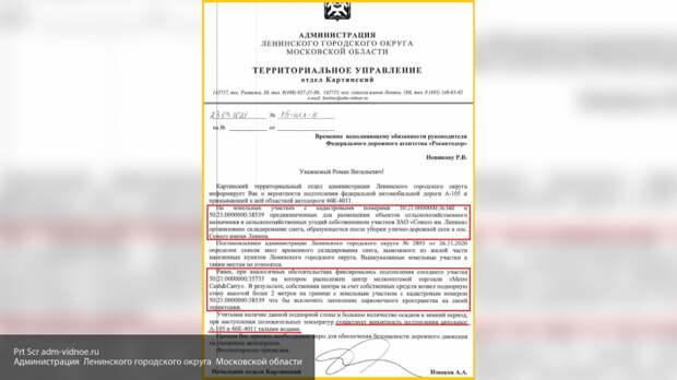 """Жадность олигарха Грудинина привела к """"малому потопу"""" в Подмосковье"""