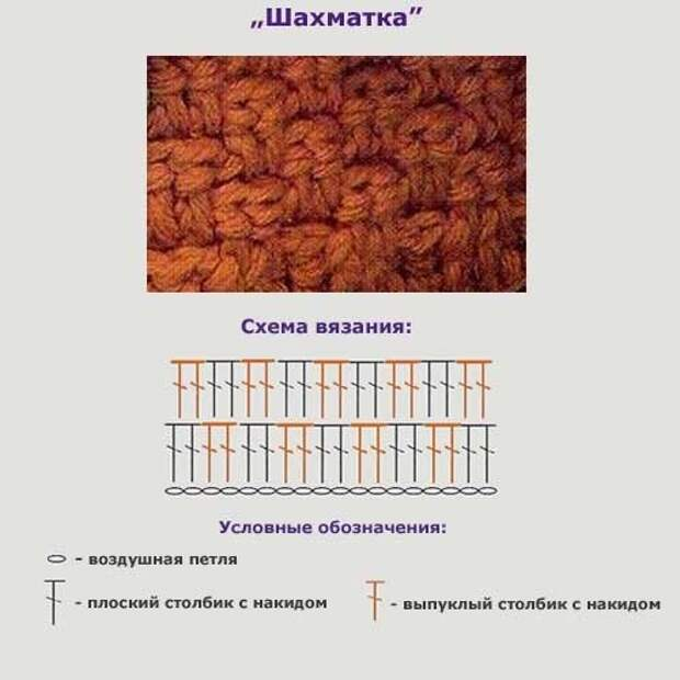 https://vnitkah.ru/wp-content/uploads/15-61.jpg