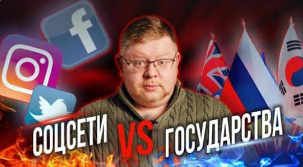 Facebook заблокировал целое государство /// Правдоруб