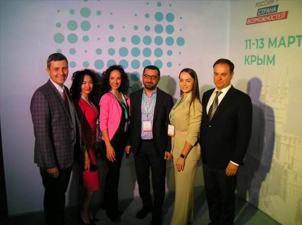В Ялте проходит конкурс «Мастера гостеприимства»