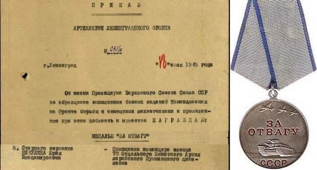 Фронтовые фото советских актёров. Часть 1. Никулин, Папанов, Гуляев, Трофимов, Гайдай