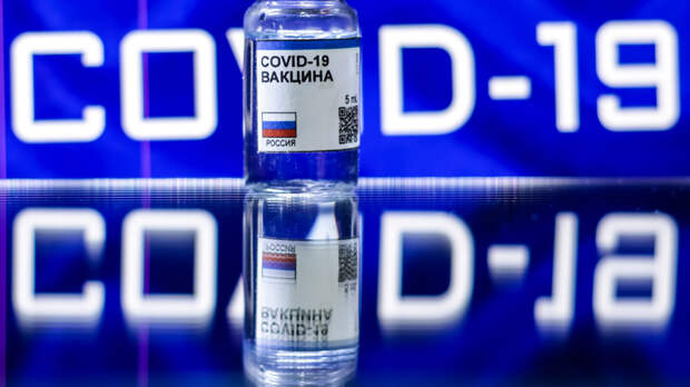 США ввели санкции против русских учёных, сделавших вакцину от COVID. Деньги важнее?