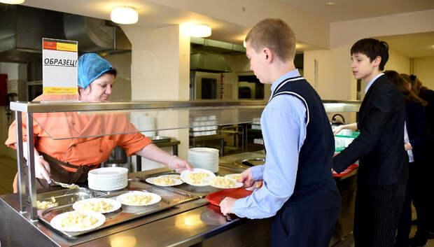 Родители сэкономят 12 тыс руб благодаря бесплатному питанию детей в школах Подмосковья